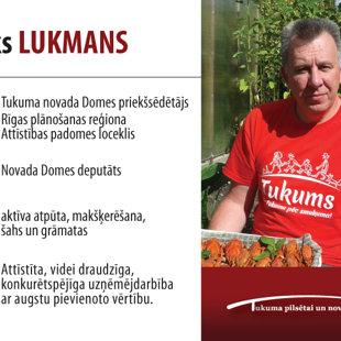 Ēriks Lukmans