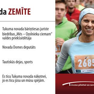 Linda Zemīte
